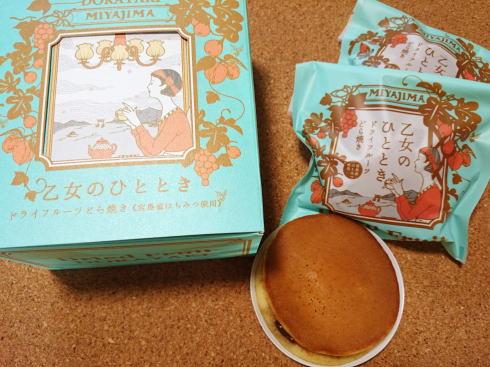 乙女のひととき、カワイイ広島土産はドライフルーツ入りどら焼き