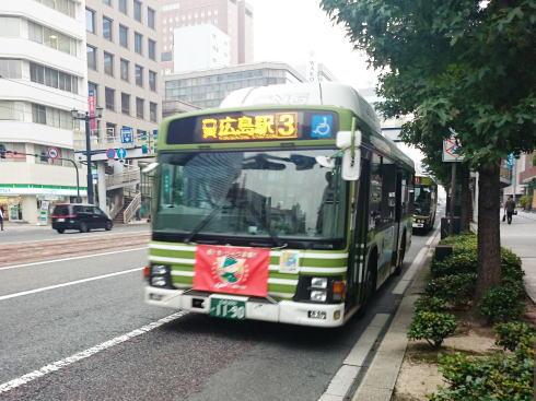 広電バスが広島市内一律180円エリア新設、路面電車と同額で分かりやすく