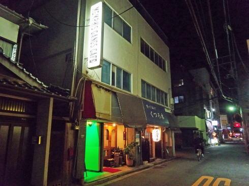 呉市 メンフィスギャングカフェ 外観