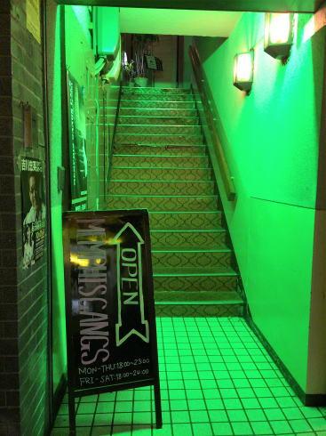 呉市 メンフィスギャングカフェ 入口の様子