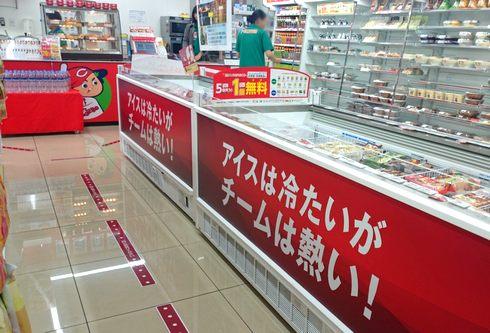 セブンイレブン広島スタジアムメインゲート前店 店内の様子3