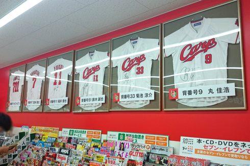 セブンイレブン広島スタジアムメインゲート前店 店内の様子