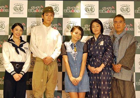 広島電鉄の物語「チンチン電車と女学生」にmisono主演で東京上演へ