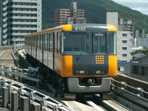 アストラムまつり、車両基地見学や鉄道縁日など秋の電車まつり