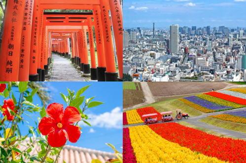 都道府県別 魅力度ランキング2017、広島・福岡 地方都市が上昇!