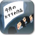 広島の映画情報