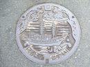 広島県呉市(旧 倉橋町)のマンホール