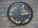広島県廿日市市(旧 大野町)のマンホール