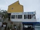 ZIZO、廿日市市 瀬戸内海に浮かぶような海辺のレストラン