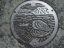 広島県廿日市市(旧 廿日市町)のマンホール