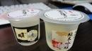 広島の銘酒を集めた 日本酒ゼリー!モーツァルトから