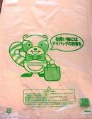 広島市のアライグマ「あらら」はキレイ好き!リサイクル・ゴミ減量を推進