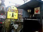 伴天連(バテレン) 東広島 西条にある、恐怖とエロスの喫茶店