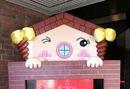 看板娘 れんガールがスゴイ、斬新な広島市郷土資料館キャラクター