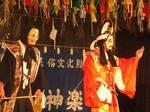 庄原市で神楽競演大会!県北の神楽は子供たちにも人気