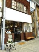 パン屋航路、尾道商店街の人気パン屋さん