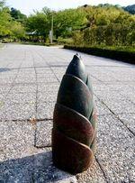 バンブージョイハイランド、竹の町がテーマにこだわり抜いた公園