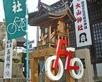 自転車神社祭、尾道市の大山神社で尻相撲やスピード競争などイベントも