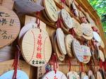 愛宕神社、広島駅近くにカープファンの必勝祈願スポット