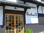ボヌールケイ、パン屋さんの古民家ベーカリーカフェ
