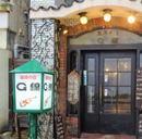 ツバイG線、広島市中心部の老舗純喫茶 モーニングから賑わい