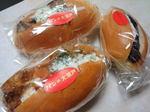 コッペパン専門店 パンの大瀬戸 40種以上がズラリ