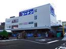 無料DIYスペースや初の体験型ペットショップも、コーナン 広島皆実町店オープン