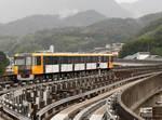 アストラムライン(広島新交通1号線)