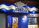 サバー(SABAR+)とろ鯖専門店が広島国際通りに
