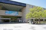 広島県立歴史博物館(ふくやま草戸千軒ミュージアム)
