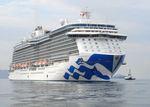 五日市埠頭を一般開放、客船「マジェスティックプリンセス」を間近で見れる