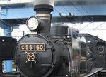 SLやまぐち号「C56」が5月6日ラストランで引退へ