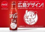 広島や名古屋など、コカコーラから地域デザイン 5種類