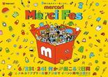 メルカリメルシーフェス 東京・大阪・広島など7都市で開催、ゲストタレントも出品