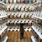 ガチャガチャの森 広島に3店舗オープン、750台揃う日本最大店舗も