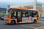 こいこいバス