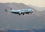 JALが東京から広島・岡山・愛媛路線を7割引き!復興キャンペーン「旅で応援しよう」