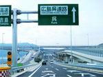 広島呉道路(クレアライン)10月復旧へ!有料道路「通行止め」全解除