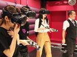 VREX(ヴィレックス)が広島上陸、最新VR体験ゲーム&カフェバー
