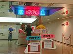 呉ポホロシアター、れんが通りにある呉市唯一の映画館