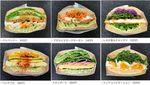 パークサウスサンドイッチ、広島 袋町公園沿いで具沢山の極厚サンド