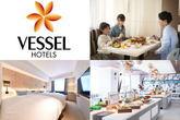 ベッセルホテル全店で「添い寝」の子ども宿泊を無料へ!家族旅行を応援