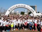 ホワイトリボンラン、東京・大阪・広島など26都道府県で開催