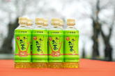 お~いお茶 令和元年記念ボトル、非売品を伊藤園社員が4都市で配布