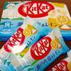 食べて応援!キットカットが西日本豪雨の寄付金つき「瀬戸内塩&レモン」発売