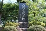 密厳浄土寺(みつごんじょうどじ)/因島
