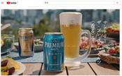 プレモルCMに新井貴浩、夏の神泡待ち焦がれる姿披露していた