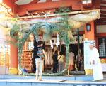 すみよしさん (住吉祭り)心身清める広島の三大祭り
