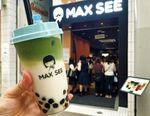MAX SEE(マックスシー)広島にタピオカドリンクの新店、本通りにオープン