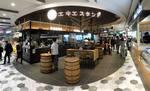 エキエキッチン、広島駅北口1Fに新たな食品エリア!総菜やスイーツ・チョイ飲みも